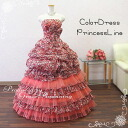 Dress prom long gown ♪ volume + gorgeous organza dresses! Back rubber lace-up! to wedding and Conference! Floral pink 10773
