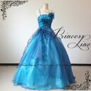 Dress No. 7-No. 9-No. 11-no. 13 (blue beetle) flower corsage and sequin ☆ organdy dress ★ Princess line concert parties long dress ★ 01275