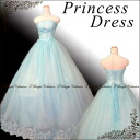 Custom embroidered tb30321-blu Princess line dress light blue long concert dress