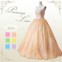 Wedding dress long Princess line! a beautiful beaded embroidery back lace-up dress! The wedding ceremony and presentation of ♪ 6 colors (blue lavender Mint green to yellow pale orange pink) 51132-allfk back in stock large sizes