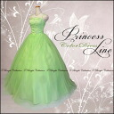 Colored racesless (light green yellowish green) 7 - 9 /9 - 11 princess line flower embroidery ♪ back rubber size correspondence colored races reply concert long shot dress wedding ceremony second party R51690