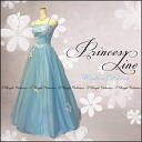 Colored racesless light blue light blue wedding second party concert back laceup A-line 5-7/7-9/9-11/11-13 r51692
