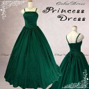 Popular dress wedding Green Green 9-11 / 11-13 / 13 ~ 15, and Princess line embroidery is a beautiful dress! (green) M L size 437 gr concert long dresses cheap