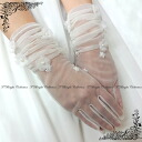 Race glove shortstop glove off-white wedding glove (g285) for latest glove dresses