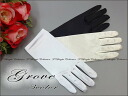 Wedding gloves (white, off white, black) short gloves gloves short simple globe wedding (g298)