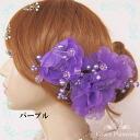 "Wedding head dress, flower corsage ""Purple"" loop with ◆ wedding Bridal Accessories ◆ notch glamorous hair heart AP (hd1845-t)"