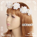 Flower DIAdem wouldnt flower axe headband wedding ornament head dress / casual / how dainty and cute! (HD1847-t)