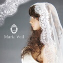 Veil wedding long bale off white wedding Bridal Accessories overseas wedding wedding veil veil (ve0594) (130)