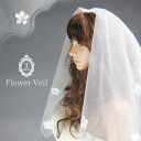 Veil wedding Middle flower veil off white wedding Bridal Accessories overseas wedding wedding veil veil (ve0516) (030)