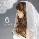 Veil wedding Middle race ball florets off-white wedding Bridal Accessories overseas wedding wedding veil veil flower (ve0517) (180)