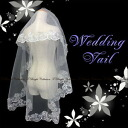 Two steps of veil medium veil off-white (v153) with the Wedding Veil comb