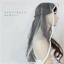 ◆ limited quantity sale ◆ Wedding Veil (off-white) Maria veil veil wedding wedding parties (VE2390)