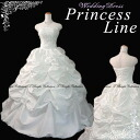 Wedding dress ★ princess line ★ 7 /9 ★ (off-white) of the embroidery with the wedding dress princess line flower corsage (black, white, coral pink, navy blue, light blue, light green, yellow, red, wine red )r52918we)