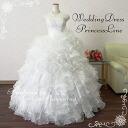 Wedding dresses ruffles, lots of cute Princess ★ 9-11 issue 11-52115 FK 13 ★ (off-white)