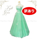 Wedding no. 7-No. 9-11, long A line ★ embroidered is cute fluffy dress! Is a popular wedding and Conference ★ tulle embroidered sequins back lace-up pastel color sale