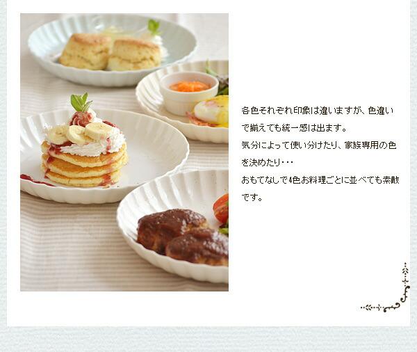 シンプル お皿