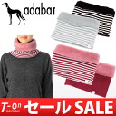 Ada bat / Ada bat / neck warmer knit material fur reversible horizontal stripes /adabat Ada bat golf wear belonging to