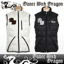 DANCE WITH DRAGON dance with dragon / golf wear fs3gm with a built-in dance with dragon / dance with dragon /DWD/ protection against the cold thermal insulation double zip down vest food
