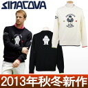 100% of China Koba / China Koba / sweater long sleeves round neck knit sweater captain design wool SINA COVA China Koba golf wear fs3gm