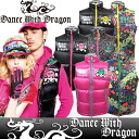 ダンスウィズドラゴン / best vest reversible フワモコ skull DANCE WITH DRAGON dancing with ドラゴンゴルフウェア dance with Dragon /DWD