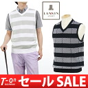 Spall the best LANVIN SPORT Lanvin Lanvin Lanvin Spall / best knit vest V neck vest geometric design upscale atmosphere