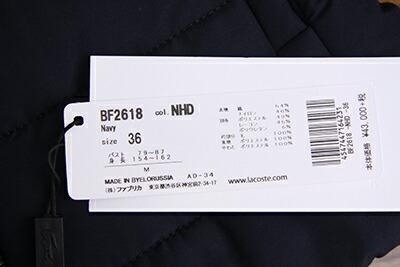 拉科斯特,lacoste 日本常规产品,棉夹克衣领二元结构防水件温暖的外套