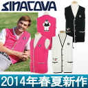 China Koba / China Koba Inglese/ best knit best fastening in front best captain design SINA COVA China Koba Inglese golf wear