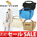 The Heal Creek heel creek which is the fashion with the charm of the heel creek / heel creek / Boston bag big tote bag fringe & terrier