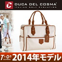 Polish design DUCA DEL COSMA デュカデルコスマ where there is デュカデルコスマ / デュカデルコスマ / Boston bag Blanca Boston Bag dignity