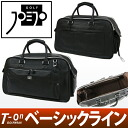 Sense of quality JOEJO GOLF ジョジョゴルフ where the beautility only by the ジョジョゴルフ / ジョジョゴルフ / Boston bag Germany brand is refined