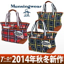 Man thingware / man thingware (エキップ )/ Boston bag golf use slightly bigger tote bag big tote bag checked pattern Munsingwear man thingware (エキップ))