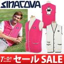 China Koba / China Koba Inglese/ best knit best fastening in front best captain design SINA COVA China Koba Inglese golf wear