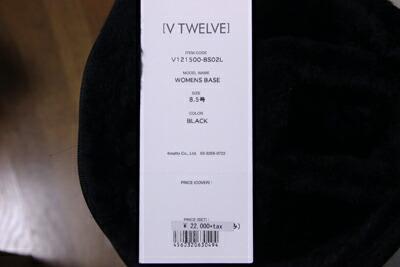 ヴィトゥエルヴの8.5型キャディバッグ画像