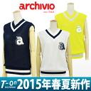 Archivo / archivo / best V neck vest mesh design logo AP like long season wearing-friendly archivio arciviogolfware