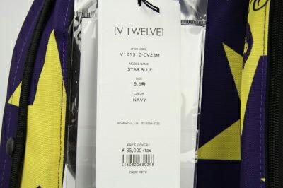 V12のキャディバッグ画像
