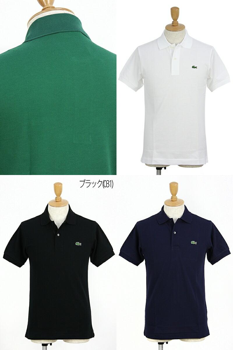 拉科斯特,lacoste 日本常规产品, 马球衬衫短袖 polo 衫 s-3 l 高品质