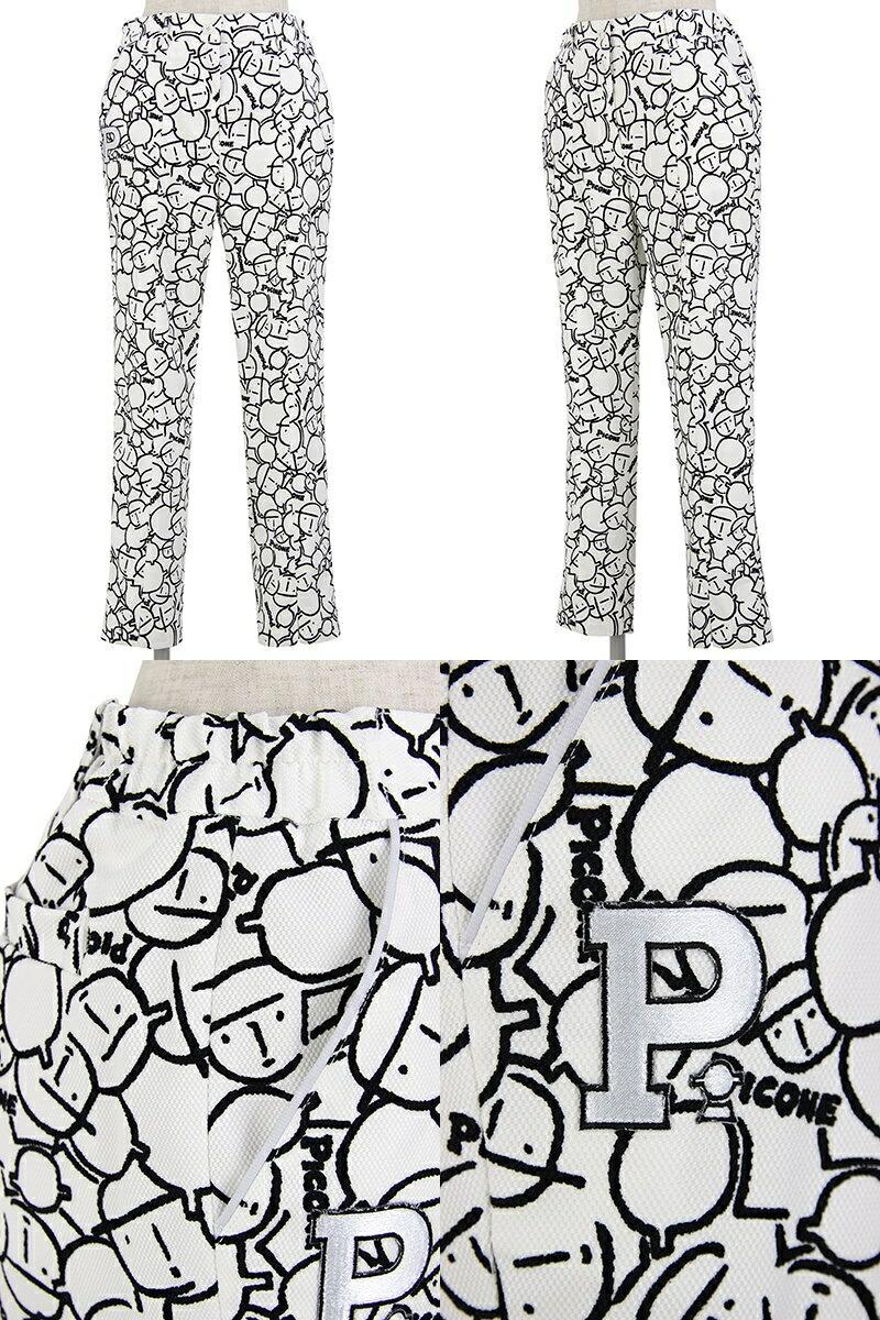 简笔画 设计 矢量 矢量图 手绘 素材 线稿 800_1200 竖版 竖屏