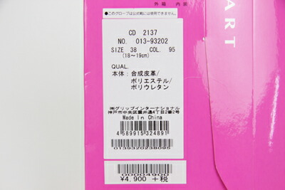 功能 具有抓地力校正功能 颜色 黑色 (005) 绿色 (022) 粉红色 (074)