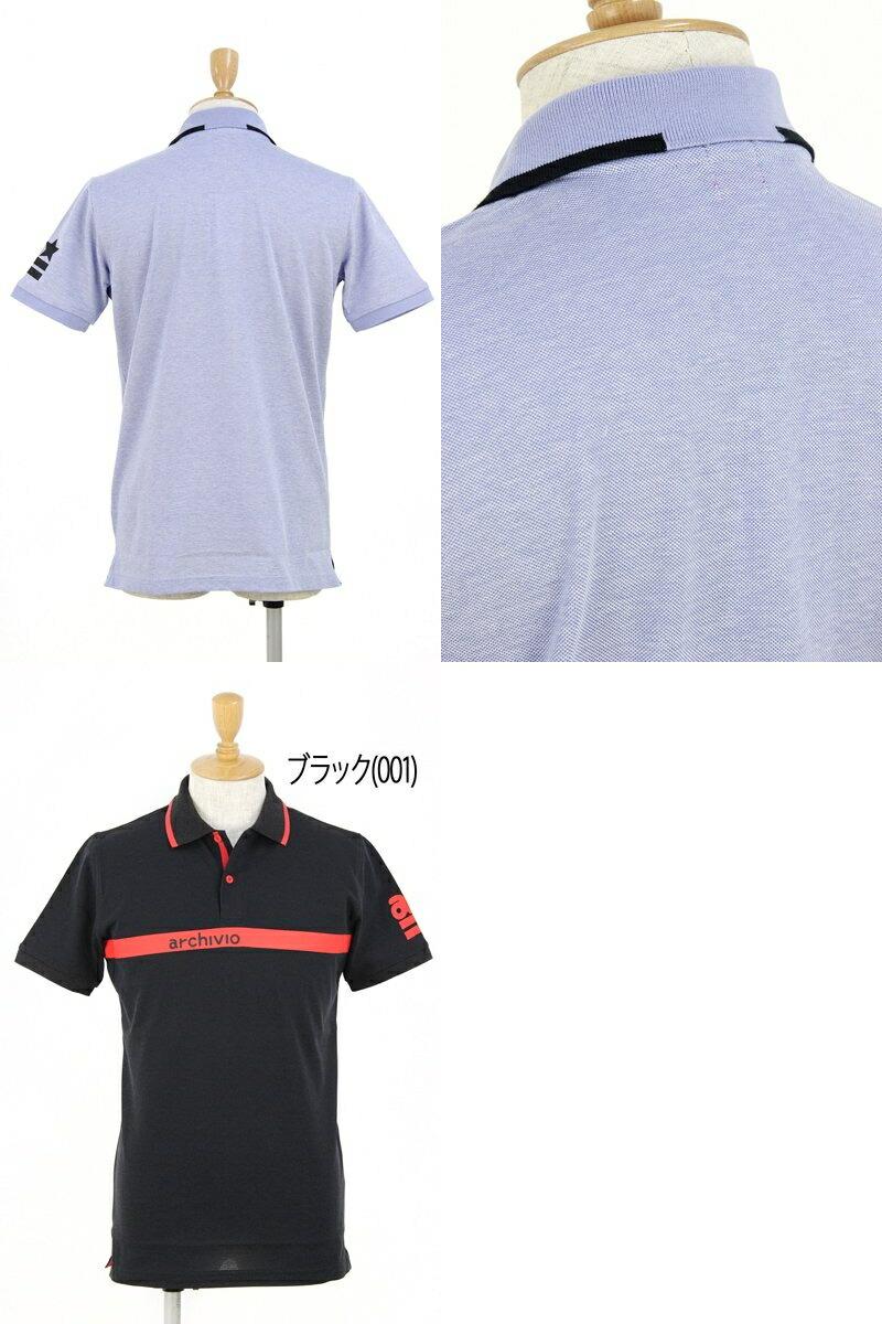 アルチビオの半袖ポロシャツ