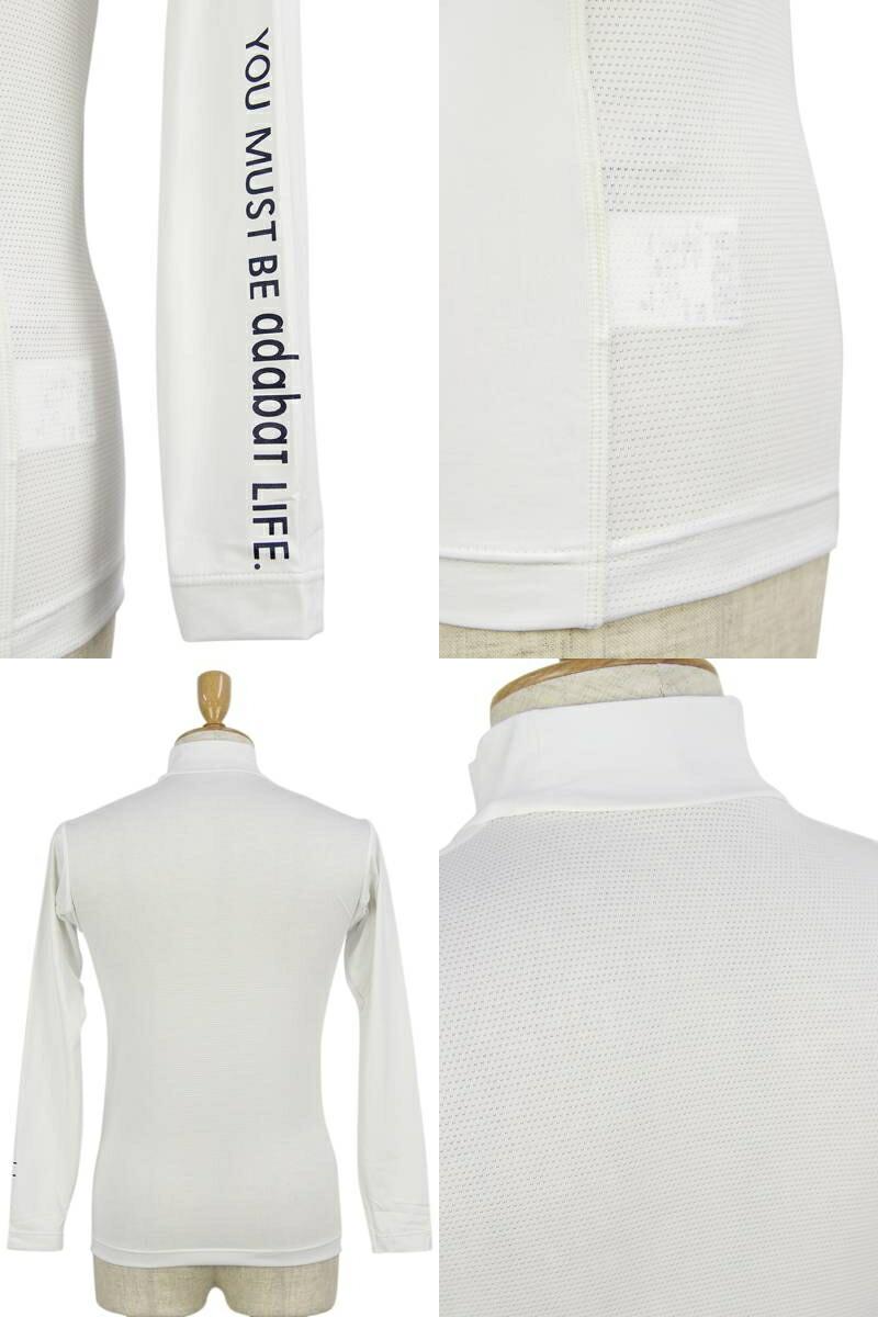 アダバットの長袖ハイネックシャツ画像