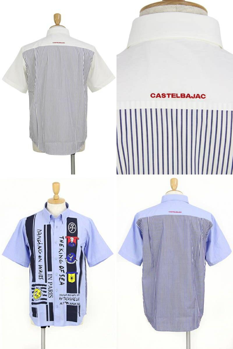 カステルバジャックのカジュアルシャツ