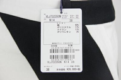 ランバンスポール日本正規品/スカート