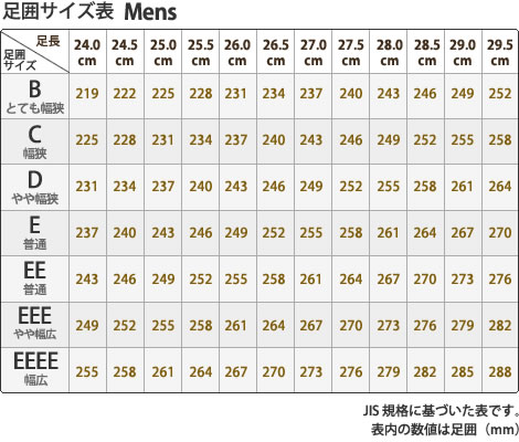 size-table-male.jpg