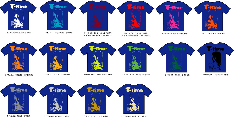 シャツ【ロイヤルブルー】の ... : 印刷の方法 : 印刷