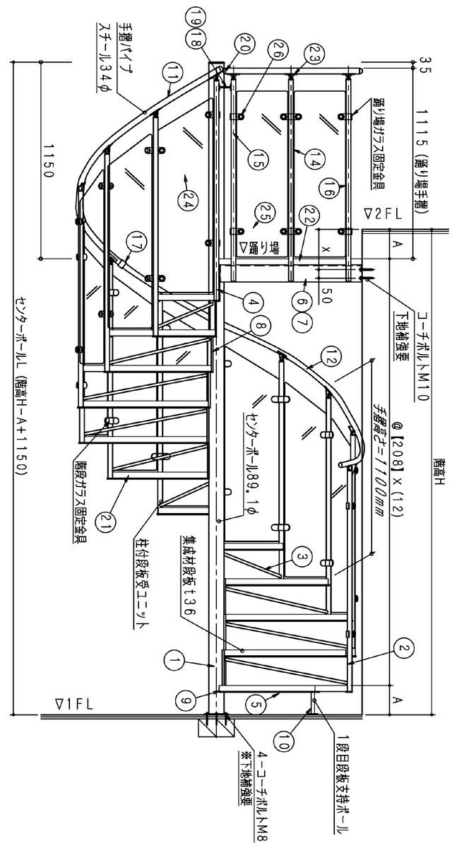 T up2007 rakuten global market indoor steel spiral staircase glass refractory structure