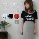 ♪ tank long one piece with the comfort comfort Japanese spaniel ◎ resort-style ★ T-shirt★●