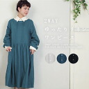 Length 2-WAY mmore loose linen one piece ♪ reviews mentioned in!--