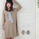 ○ support! Shoulder style cotton one-piece ♪ reviews mentioned in! 02P13Dec14