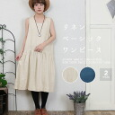 By linen basic one piece ♪ review mention♪●