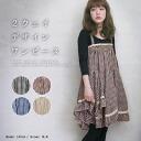 2way ♪ dress or skirt ☆ fluffy asymmetric piece skirt/f size-